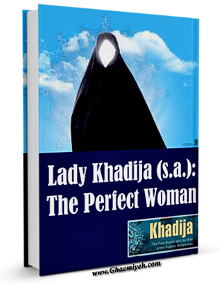 Lady Khadija (A.S.) : The Perfect Woman