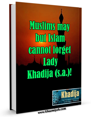 Muslims may but Islam cannot forget Lady Khadija A.S